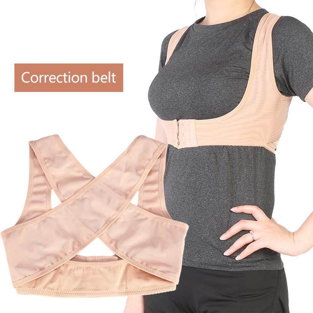 Adjustable Penyangga Postur Punggung Dorong Ke Atas Bra Angkat Penyokong Bahu Sabuk Koreksi Daging L-