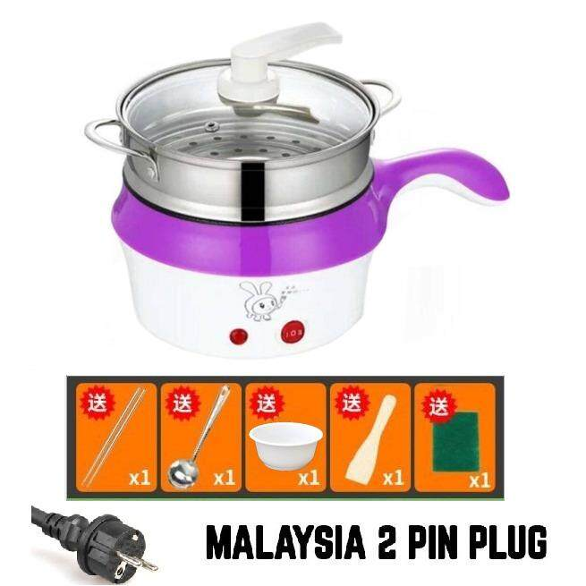 (Purple + Free Gift)MALAYSIA PLUG 18cm Multifunctional Electric Cooker / Steamer Non Stick Pot with stainless steel steam layer