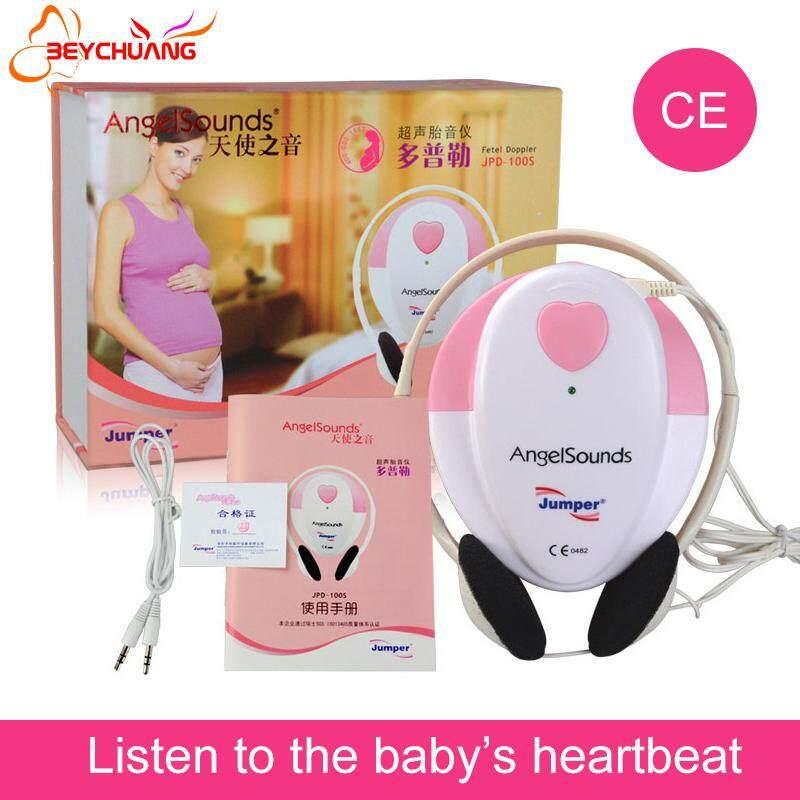เครื่องตรวจอัตราการเต้นหัวใจก่อนคลอดหัวใจจอดูแลเด็ก Heartbeat 3.0 เมกะเฮิร์ตซ์ Probe เด็กเสียงสำหรับการตั้งครรภ์.