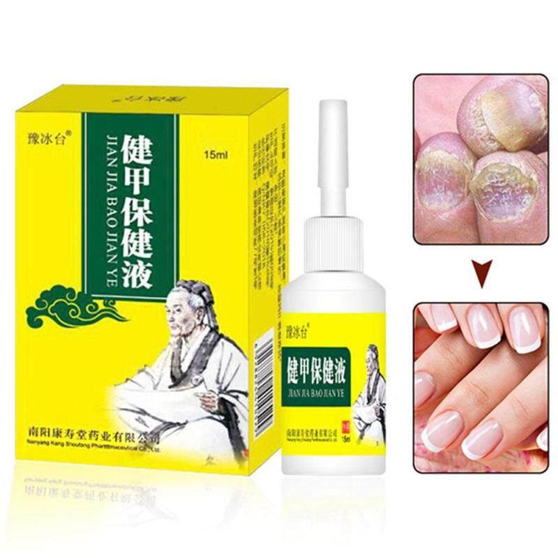Yunmiao 15 ml Móng Nấm Điều Trị Onychomycosis Loại Bỏ Chống Nấm Móng Tay Chăm Sóc Sửa Chữa Chất Lỏng cao cấp