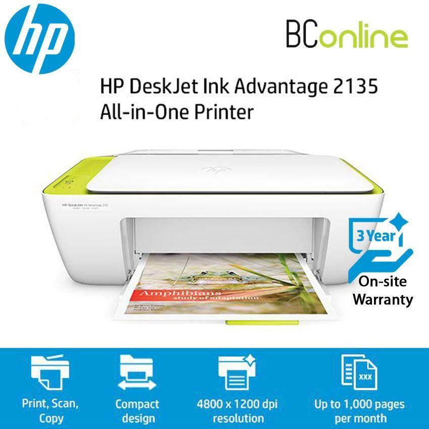 HP Deskjet Ink Advantage 2135 All In One Printer