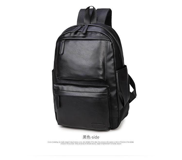 Fashionable PU Leather Korean Women/Men Student School/Laptop/Casual/Working Backpack