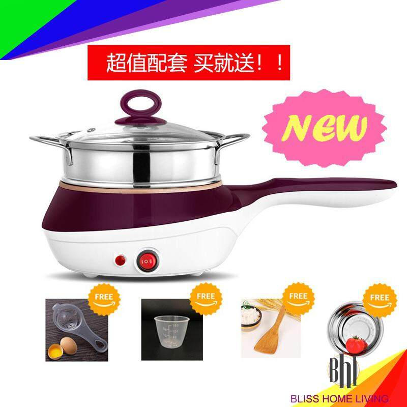 (Purple + Free Gift)New Arrival Multifunctional Electric Cooker/Steamer with stainless steel steam layer