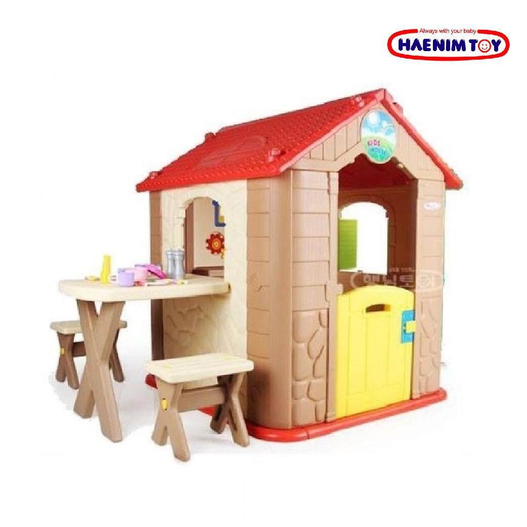 Haenim My First Play House