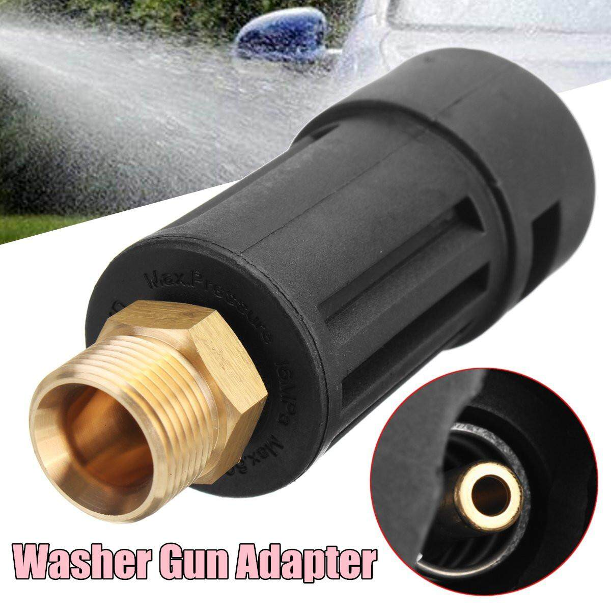 Pressure Washer Lance Fitting Adapter For Karcher K-series X M22M Inlet - intl