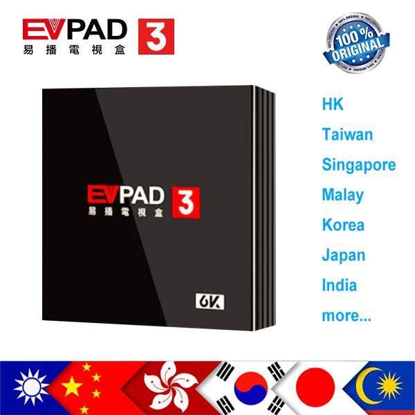 Original evpad 3 Evpad3 Korean Japan 2G 16G Chinese HongKong Malaysia  Taiwan US Android 2 4G 5G Wifi