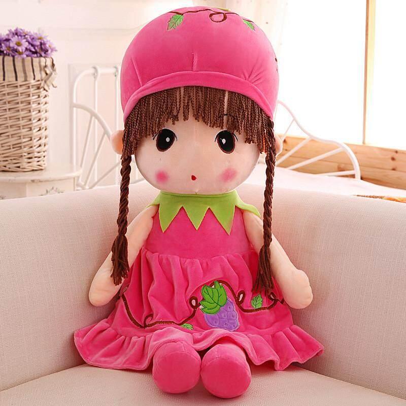 ตุ๊กตาเด็กตุ๊กตาหนานุ่มผลไม้ฟิลิปปินส์หมอน - Intl.