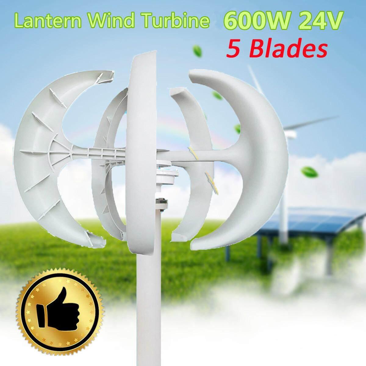 600 Wát 12 V 24 V VAWT 5 Lưỡi Dao Dọc Trục Tuốc Bin Gió Máy Phát Điện Đèn Lồng Loại