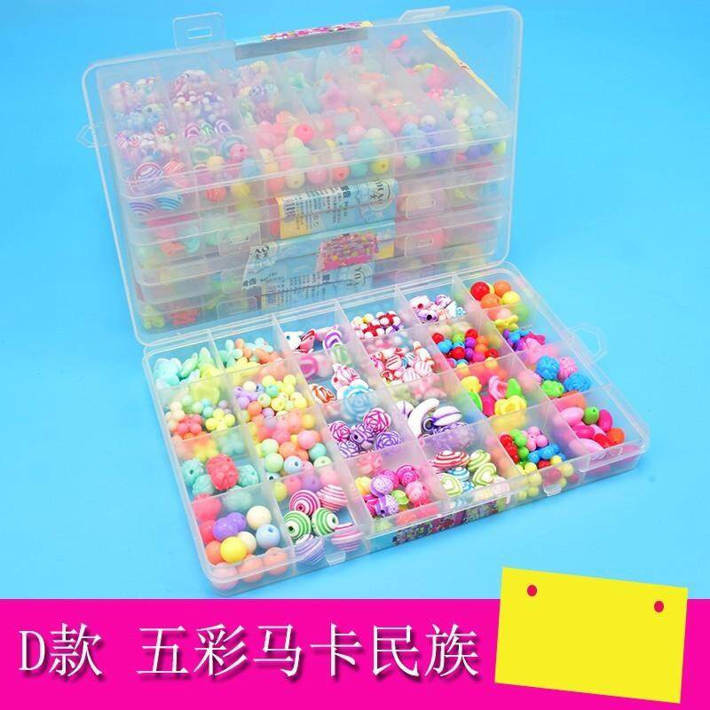 【D multicolored Maca national +10 rice noodle】Children's handmade beaded toy girl wear beads bracelet necklace diy material bag gift baby puzzle