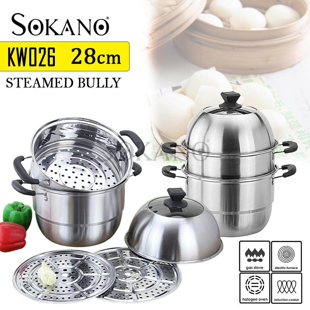 (RAYA 2019) SOKANO KW026 High Quality Steamer 28cm Stainless Steel Ware