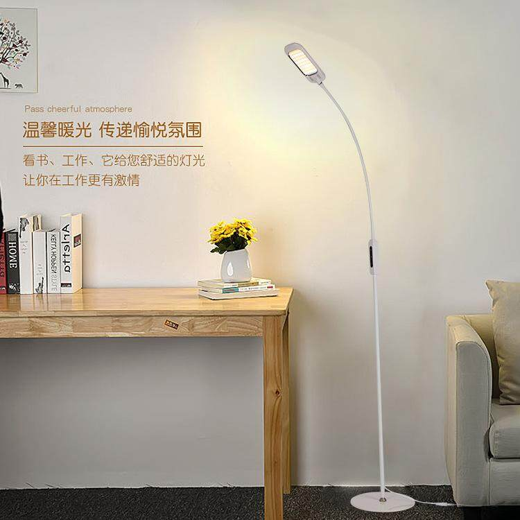 Floor lamp LED remote control study light dimmable light living room eye guard bedroom bedside lamp