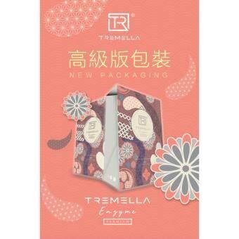 Tremella-Dx+ Japan Premium enzyme detox (1 Box ) M Free Professional Health-care Consulting