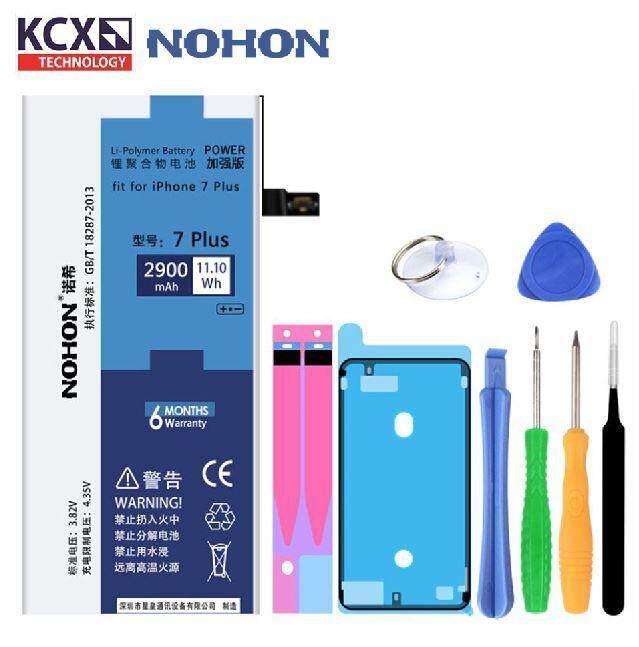 NOHON iPhone 7 (1960mAh) Battery
