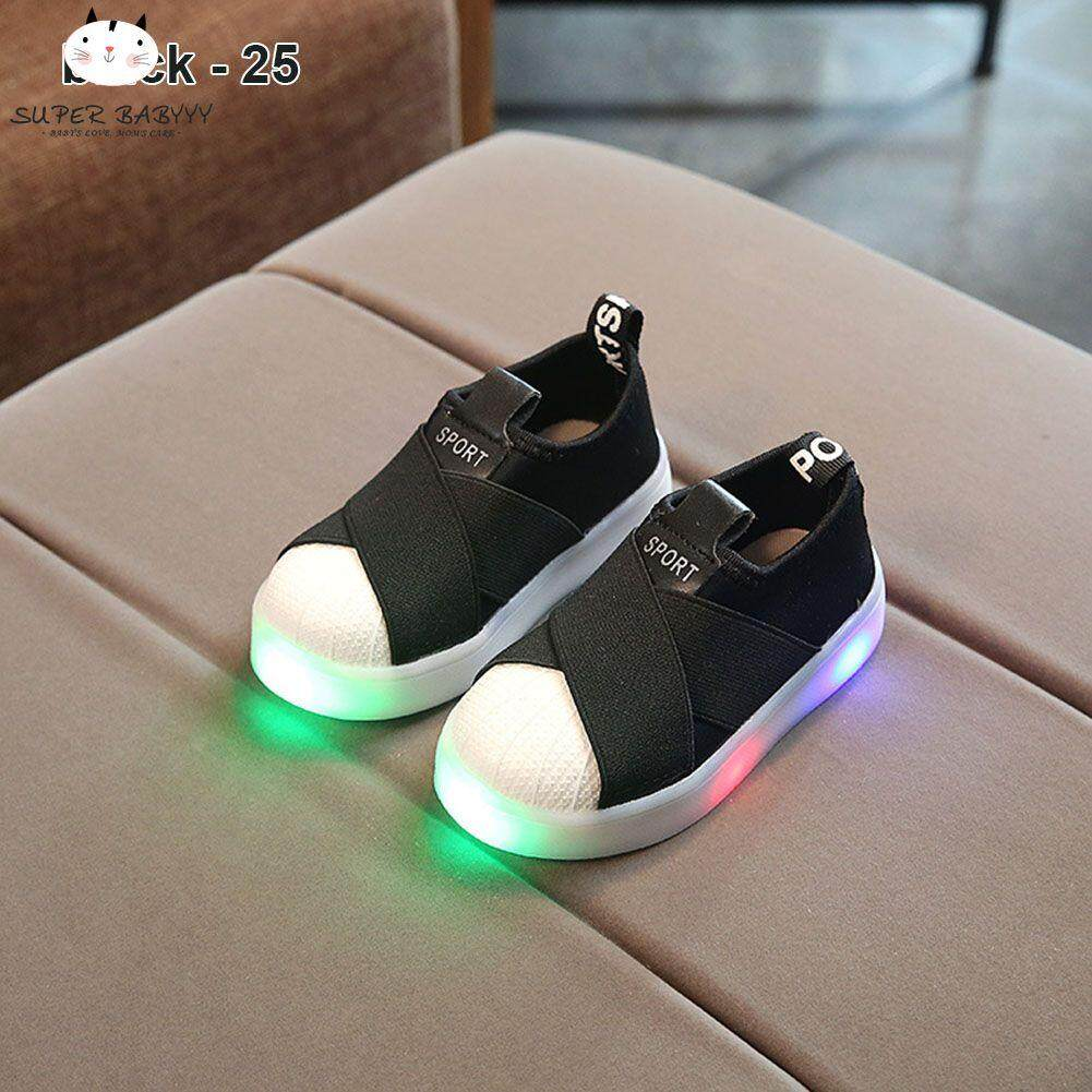 Buy & Sell Cheapest SBY CHILDREN ROLE Best Quality Product Deals ...