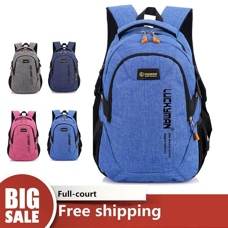 5067eeb7a82d JOHNN New FAST DELIVERY Student School bag Leisure Traveling backpack  Motion Bagpack