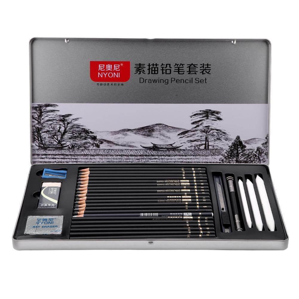 Mua minxin 29 cái Vẽ Phác Thảo Bộ Than Bút Chì có Tẩy Nghệ Thuật Thủ Công Tranh Phác Thảo Bộ