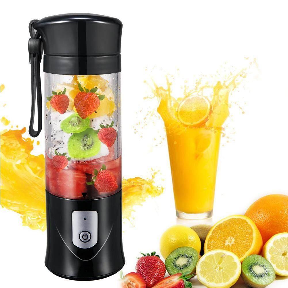 Juicer Electric Portable Juice Cup Mini Automatic Juicer