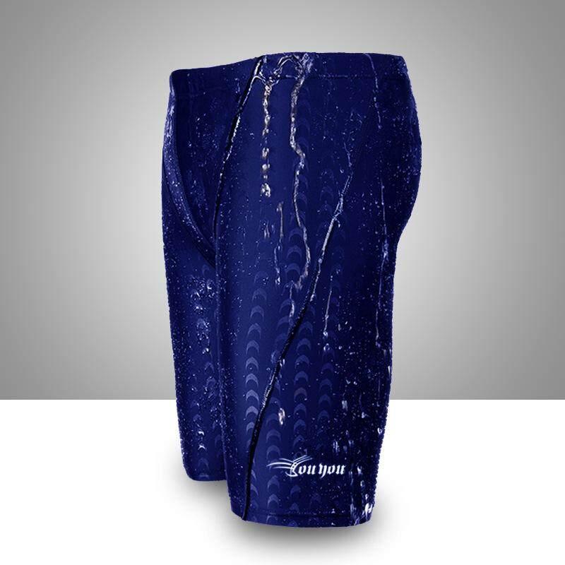Jual Panas-Kualitas Tinggi Baju Renang Pria Celana Boxer Celana Pendek Baju Renang Sharkskin Lima Poin Pria Berenang Trunks-Internasional