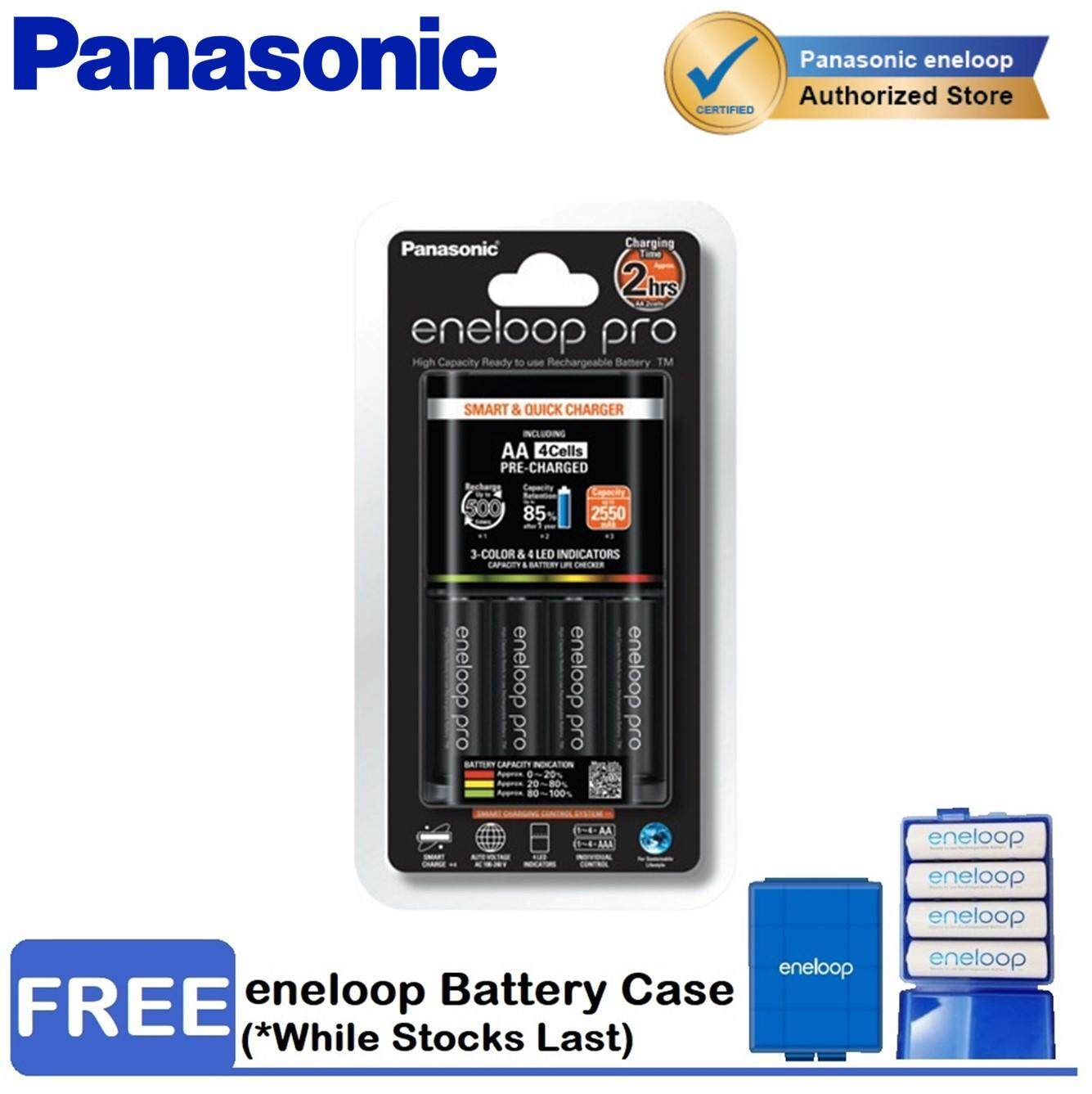 Panasonic Eneloop Pro Quick Charger 3-Color LED Indicator and 4 x AA 2550mAh Rechargeable Battery (K-KJ55HCC40M) Malaysia