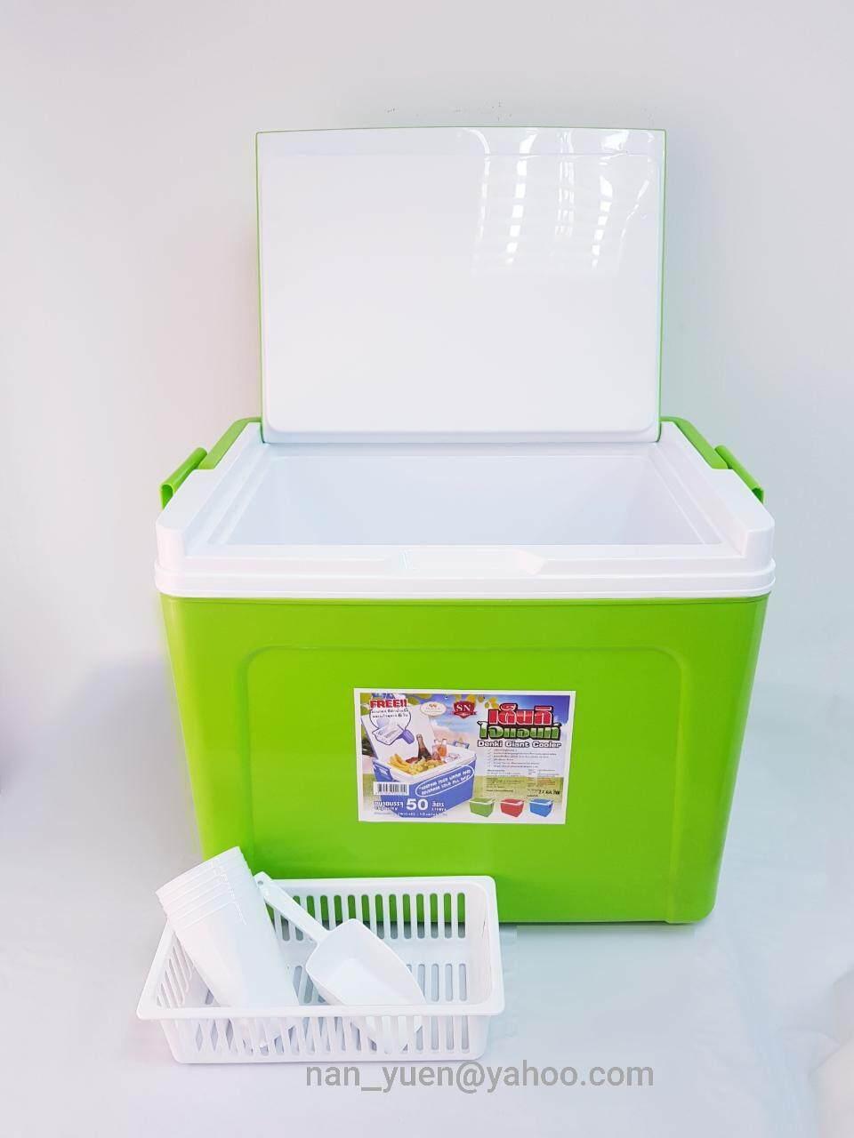 Gea Mini Showcase Display Cooler 50 Lt Expo Putih Khusus Modena Sc 1281 280 Liter Hitam Jabodetabek 35 Litre Dragonware Denki Ice Box Green 2