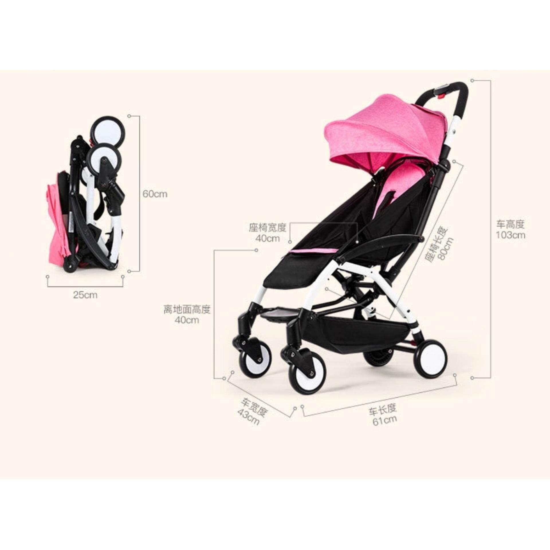 Baby Yoya Stroller Advance Version