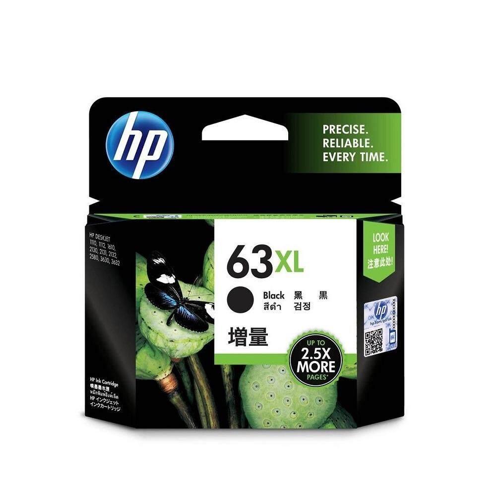 HP 63XL High Yield Black Original Ink Cartridge F6U64AA
