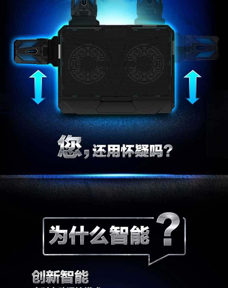 冰享3详情原文件-1(改)_05
