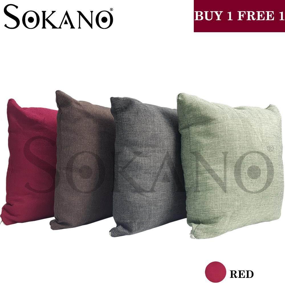 (BUY 1 FREE 1) SOKANO Detachable Throw Square Bantal Sofa Pillow 35CM x 35CM (COVER + CORE)