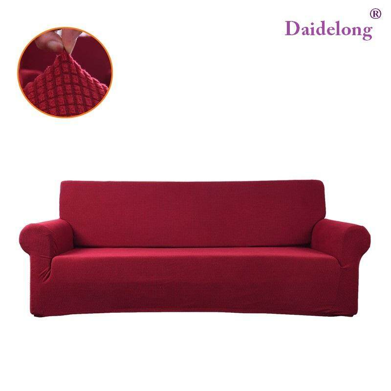 Daidelong 3 Seater Jacquard Sofa Covers 1-Piece Polyester Spandex Fabric Slipcover for Sofa