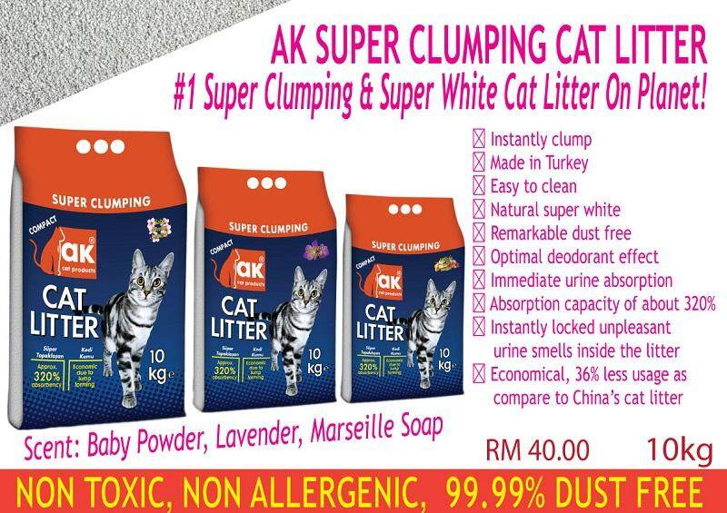 AK TURKEY #1 SUPER CLUMPING CAT LITTER 10KG (LAVENDER SCENT) FREE CAT LITTER SCOOP LS-6 (WORTH RM20.00)