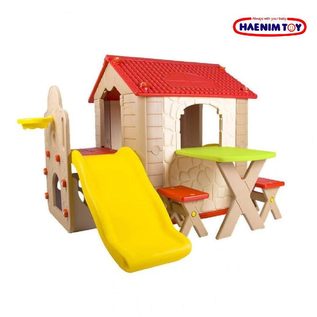 Haenim Fun Park Kids Play House