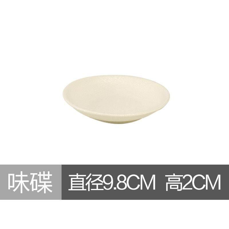 Wumingyinxiang mangkok rumah tangga Makan minimalis mangkuk porselen Mangkuk nasi rumah tangga Mangkuk keramik mangkuk besar