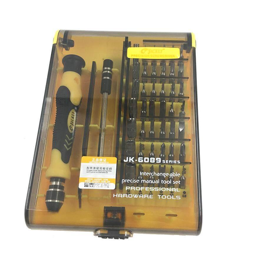 45 In 1 Precision Electric Screwdriver Torx MIni Magnetic Screwdriver Tool Set Hand Tools Kit Phone PC Repair Tools With Box