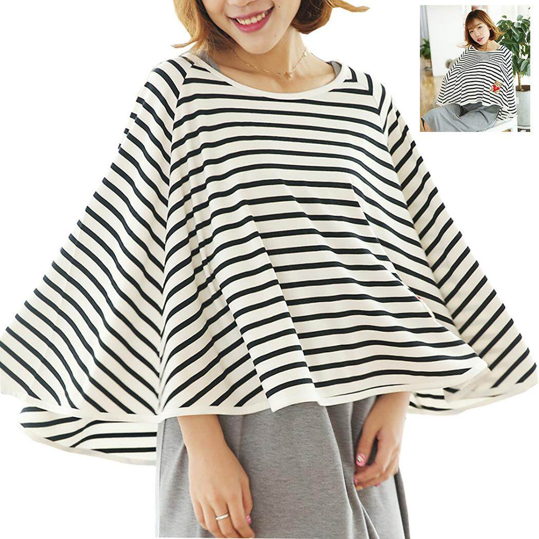 41ba6e19c3a81 Breastfeeding Cover Stripe Pattern Protective Infant Feeding Cover Nursing  Cover for Mother