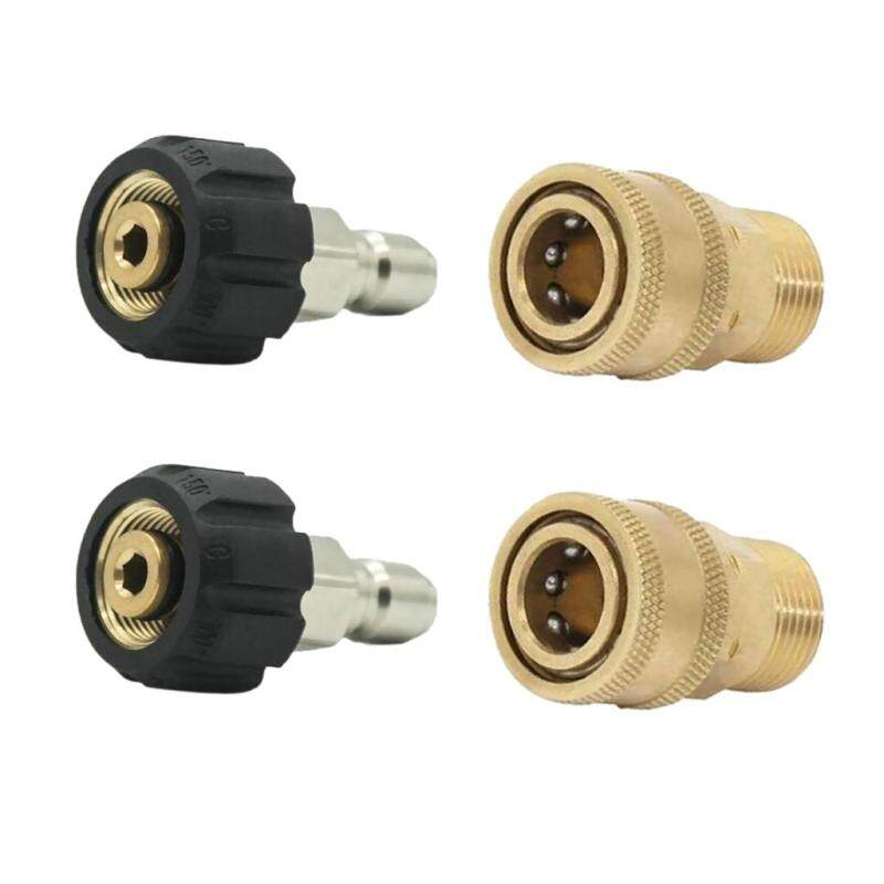 MagiDeal 2 Set Pressure Washer Quick Release M22/14 to 1/4 Plug Brass Quick Connector