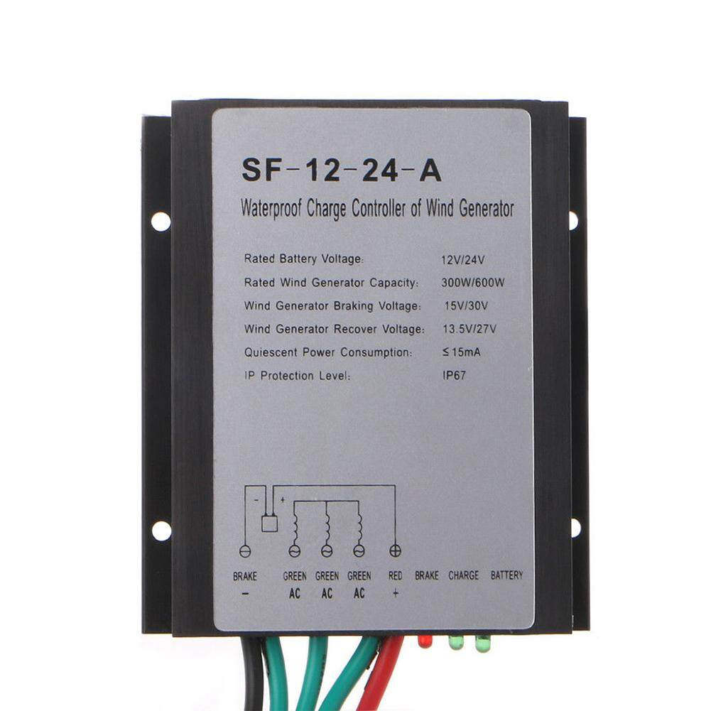 Magic Cube 300/600W DC12/24V Waterproof Wind Turbine Generator Charge Controller Wind Controller