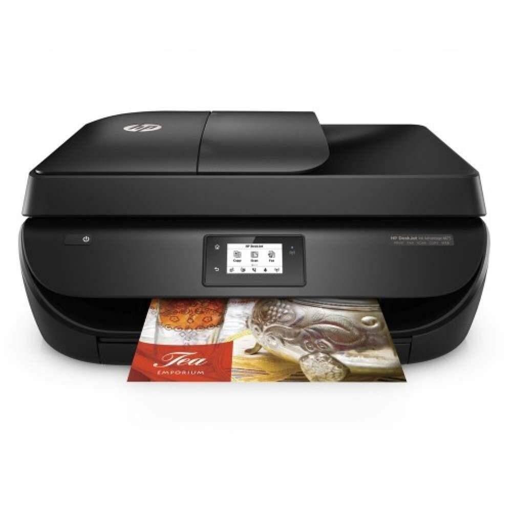 HP DeskJet Ink Advantage 4675 - A4/ All-in-One/Wireless/ Duplex/ Color Printer (F1H97B)