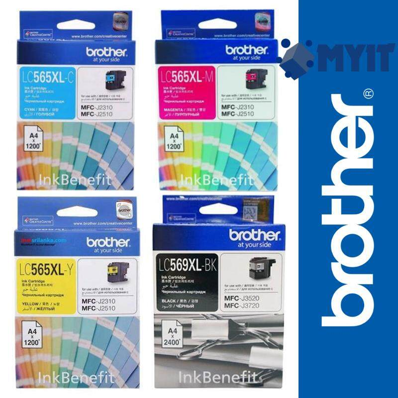 Brother Original LC-565XL LC-569XL Color and Black Ink Full Cartridge Set Bundle for MFC-J3520 MFC-J3720 565XL 569XL