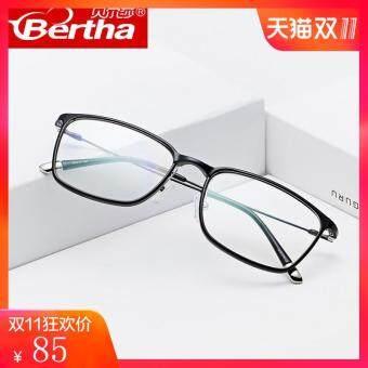 wajah sedikit Retro Sastra bingkai kacamata bentuk persegi bingkai lengkap  model uniseks Gaya . da4cd9ec75