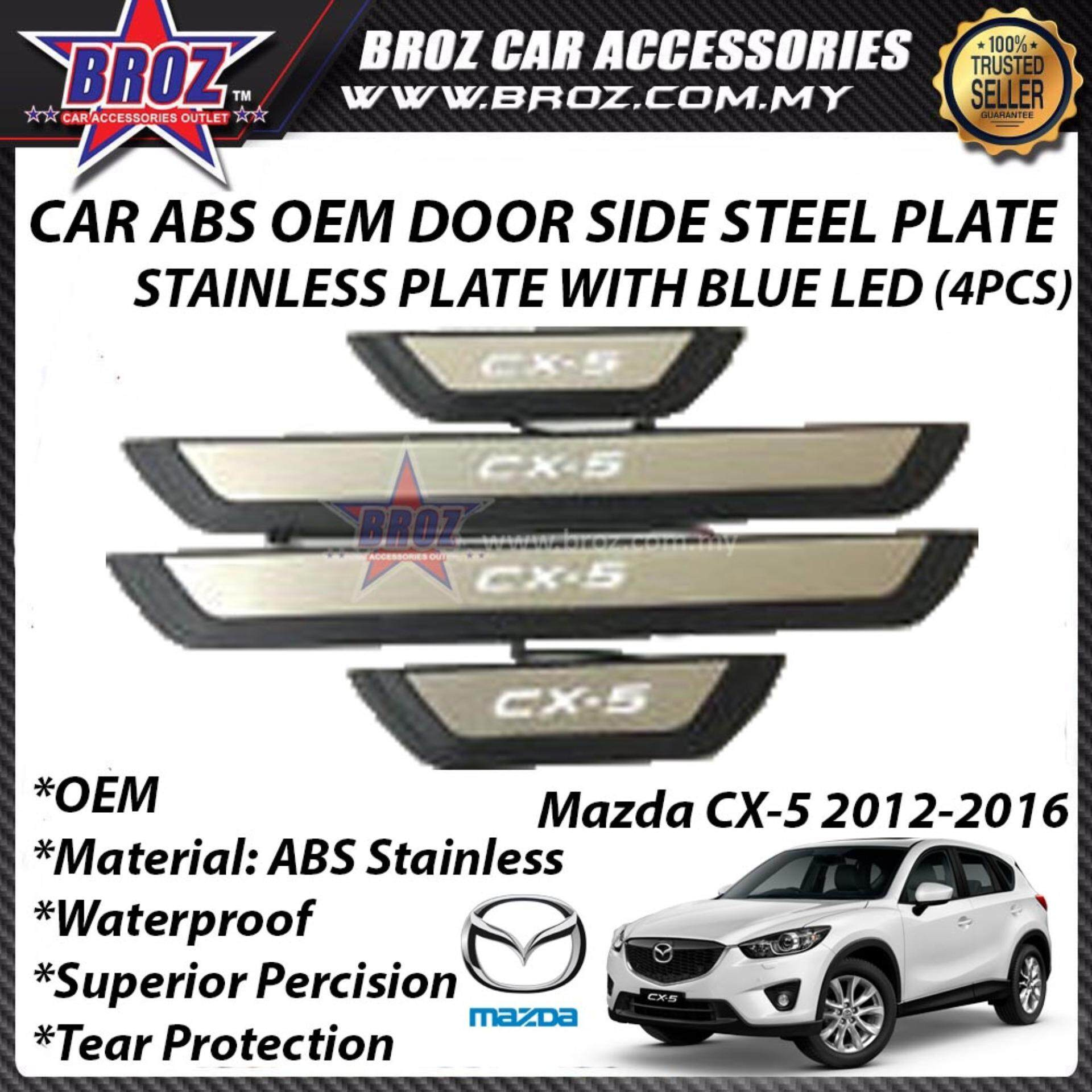 Broz Mazda CX-5 2012-2016 ABS Side Steel Plate/Door Side Step With Led Blue