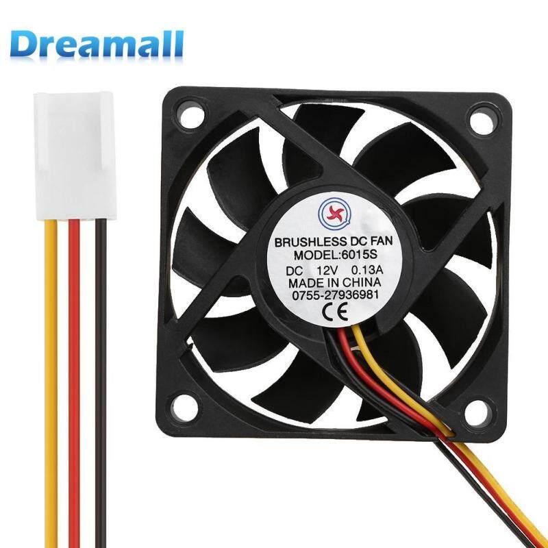 Bảng giá Dreamall Computer 6015S DC 12V 0.13A Cooler Fan 60x60x15mm Low Noise Cooling Fan Phong Vũ
