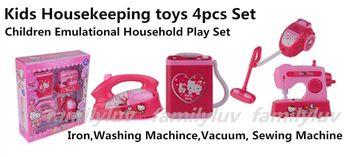Kids House Cleaning Play Toys Set 4 pcs Children Simulation Kitty Housekeeping Play Set toys for girls