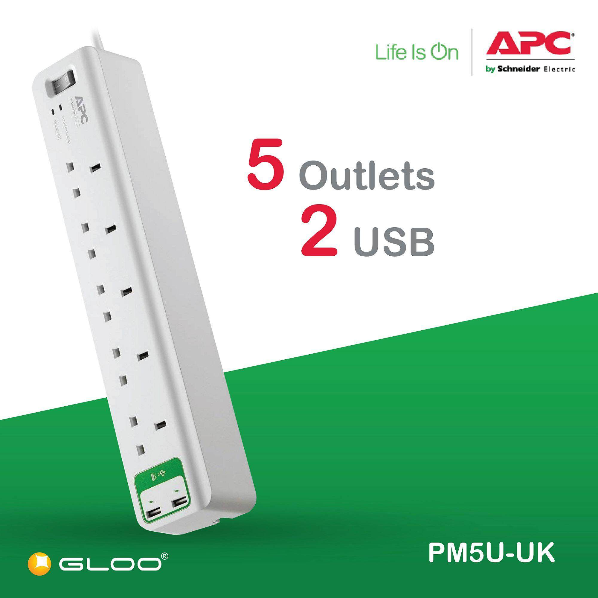 APC Essential SurgeArrest 5 outlets with 5V, 2.4A 2 port USB Charger 230V UK PM5U-UK - White [Free RM20 BHP Petrol Voucher from 29 Aug - 16 Sept 2019]