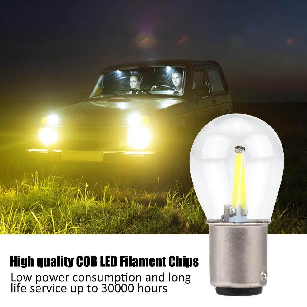 Sepasang 1157 Lensa Kaca COB LED Filamen Sinyal Belok Mobil Lampu Parkir Bohlam Terbalik-Intl
