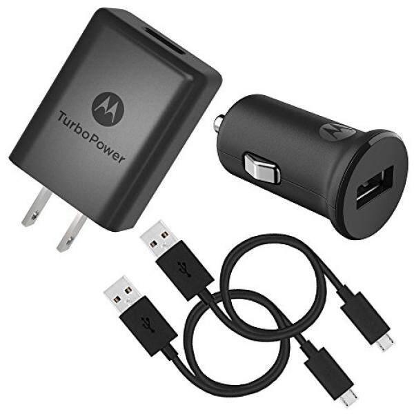 Smartphone Cases Car Chargers Motorola TurboPower Micro-USB Car + Home Bundle: TurboPower 15 Car Charger & TurboPower 15+ Wall Charger with 2 SKN6461A data cables for Moto G5 Plus, G5S, G5S Plus, G4, Droid Maxx (Retail Box) - intl