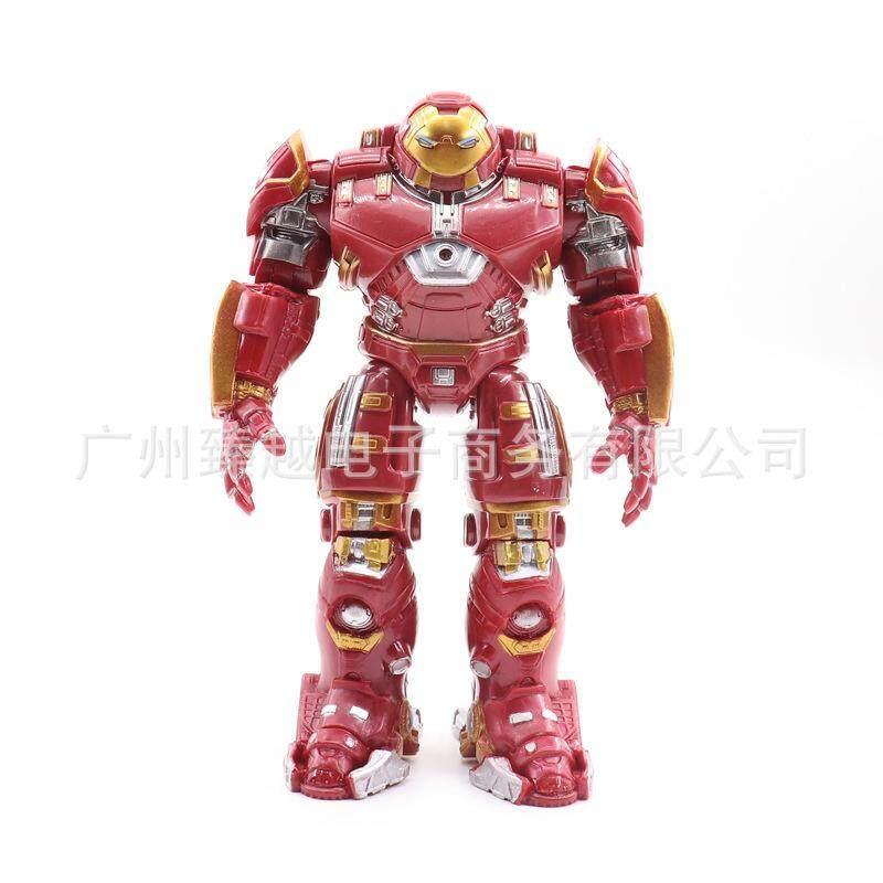 【Anti-Hulk biasa】Avengers 2 Iron Man Anti Hulk armor model tangan helm bisa dibuka dada dengan lampu