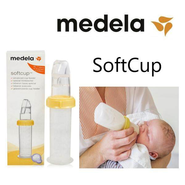 Medela Soft cup Advanced cup for babies with cleft lip and palate