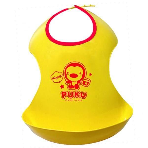 Puku Baby Dining Plastic Bib (Yellow)