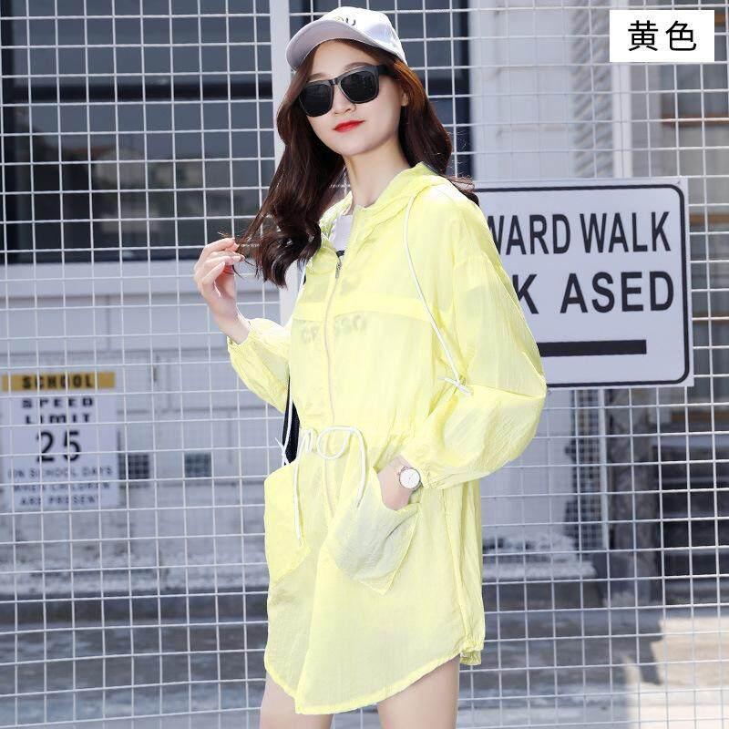 Musim Panas Baru Ringan dan Tipis Wanita Berkerudung Matahari Perlindungan Pakaian Di Panjang Bagian Anti UV