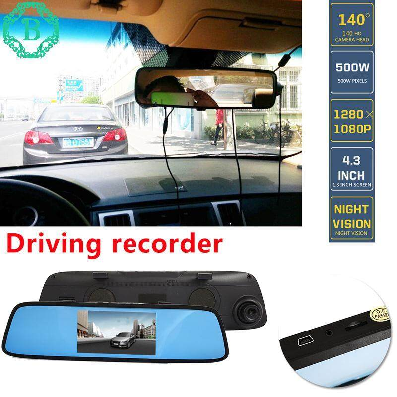 Benediction Driving Recorder Dash Cam Univerasl Dual Lens G-Gensor